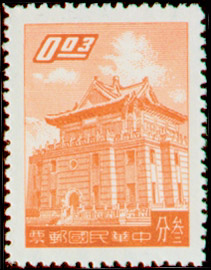 Definitive 086 Kinmen Chu Kwang Tower Stamps (1959)