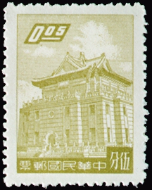 常086金門莒光樓郵票