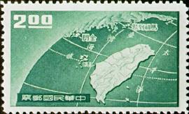 特009保衛金馬郵票