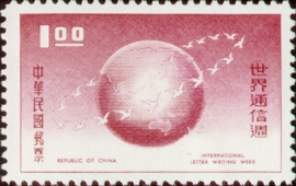 (S10.2  )Special 10 International Letter Writing Week Stamps (1959)