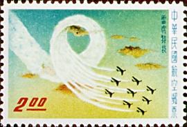 航015雷虎特技航空郵票