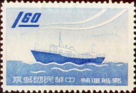 Special 14 Postal Launch Service Stamp (1960)