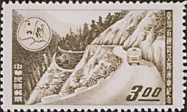紀065臺灣省橫貫公路通車紀念郵票