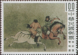 Special 16  Ancicnt Chinese Paintings in the Palace Museum Stamps (1960)