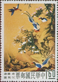 (S16.3)Special 16  Ancicnt Chinese Paintings in the Palace Museum Stamps (1960)