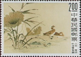 (S16.4)Special 16  Ancicnt Chinese Paintings in the Palace Museum Stamps (1960)