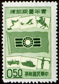 Special 17 The China Youth Summer Activities Stamps (1960)
