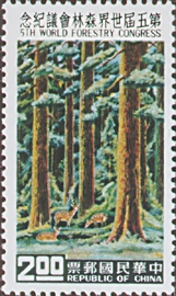 (C67.2)Commemorative 67 Fifth World Forestry Congress Commemorative Issue (1960)