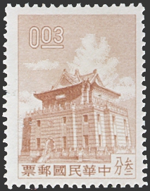 Definitive 087 Kinmen Chu Kwang Tower Stamps of 2nd Print (1960)
