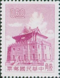 常087   2版金門莒光樓郵票
