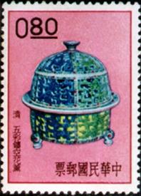 特019古物郵票