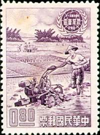 Special 20 Census of Agriculture Stamps (1961)