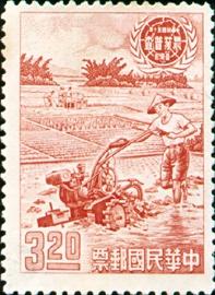 特020農業普查郵票