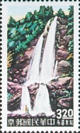 (特22.4)特022臺灣風景郵票