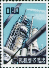 Special 23 Industry Stamps (1961)
