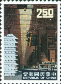 (S23.3)Special 23 Industry Stamps (1961)