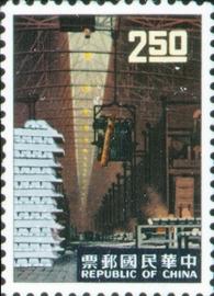 (特23.3)特023工業建設郵票