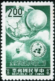 (C75.2)Commemorative 75 Second Annual Meteorological Day Commemorative Issue (1962)