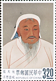 (特27.3)特027故宮古畫郵票(51年版)