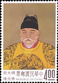 特027故宮古畫郵票(51年版)