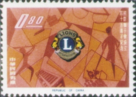 (C80.1  )Commemorative 80 45th Anniversary of Lions International Commemorative Issue (1962)