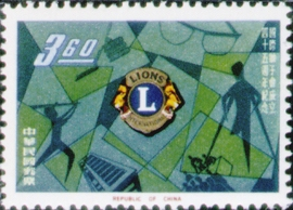 (C80.2  )Commemorative 80 45th Anniversary of Lions International Commemorative Issue (1962)