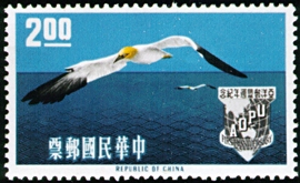 (C85.2)Commemorative 85 First Anniversary of Asian–Oceanic Postal Union Commemorative Issue (1963)