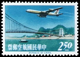 Air 16 Air Mail Postage Stamps (Issue of 1963)