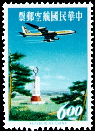 (C16.2)Air 16 Air Mail Postage Stamps (Issue of 1963)