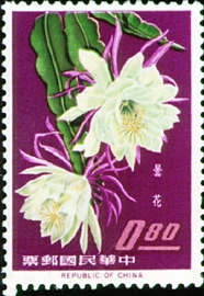Special 29 Flowers Stamps (Issue of l964)