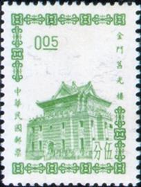 (常88.2)常088  3版金門莒光樓郵票