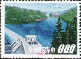 (C95.1)Commemorative 95 Shihmen Reservoir Commemorative Issue (1964)