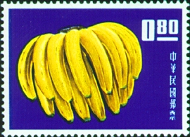Special 30 Taiwan Fruits Stamps (1964)