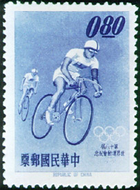 (C99.1 )Commemorative 99 18th Olympic Games Commemorative Issue (1964)