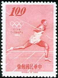 (C99.2)Commemorative 99 18th Olympic Games Commemorative Issue (1964)