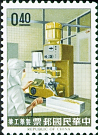 Special 32 Industry Stamps (Issue of 1964)