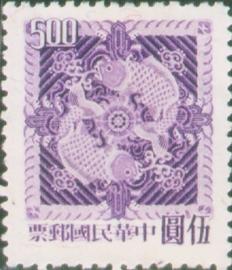 Definitive 089 Double Carp Stamps (1965)