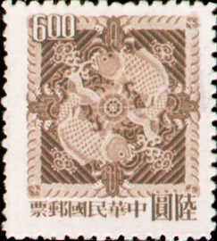 常089雙鯉圖郵票