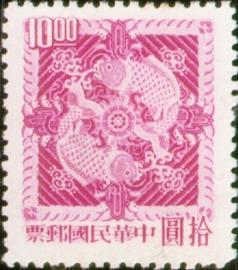 (常89.4)常089雙鯉圖郵票