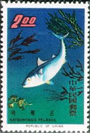 (特34.3)特034臺灣魚類郵票