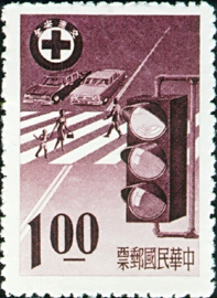 (S36.1)Special 36 Traffic Safety Stamps (1965)