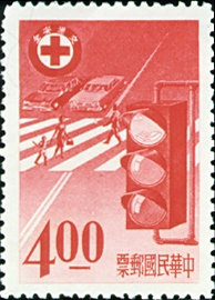 (S36.2)Special 36 Traffic Safety Stamps (1965)
