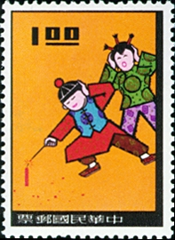 Special 37 Folklore Stamps (1965)