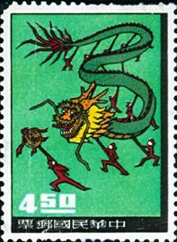 (特37.2 )特037民俗郵票
