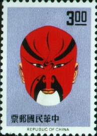 (S38.2)Special 38  Facial Paintings of Chinese Opera Stamps(1966)