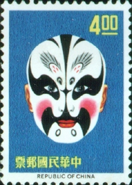 (S38.3)Special 38  Facial Paintings of Chinese Opera Stamps(1966)