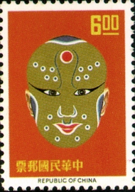 (S38.4)Special 38  Facial Paintings of Chinese Opera Stamps(1966)
