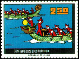 Special 40 Folklore Stamps (Issue of 1966)