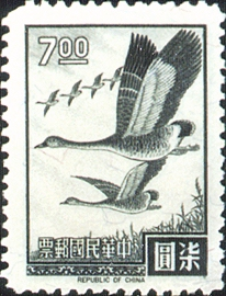 (D90.8)Definitive 90 Flying Geese in Lines Stamps (1966)