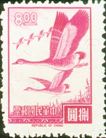(D90.9)Definitive 90 Flying Geese in Lines Stamps (1966)